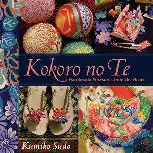 Kumiko_sudo